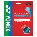 【YONEX】ヨネックス PTGSPN-060 ポリツアースピン [コバルトブルー][テニス/ガット]年度:14【RCP】
