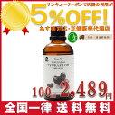 椿オイル ツバキ油 鹿児島県産 SAKURAJIMA TSUBAKI OIL 桜島つばき油(化粧用)100ml 100%天然