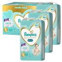 ショッピングパンパース netbaby Pampers パンパース テープ Sサイズ 4〜8kg用 箱入174枚 (58枚x3個) おむつ オムツ