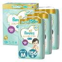 ショッピングパンパース netbaby Pampersパンパース はじめての肌へのいちばん Mサイズ (6〜11kg) 156枚 テープ おむつ Mサイズ