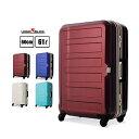 T&S/ティーアンドエス レジェンドウォーカー 5088-60 シボ加工 スーツケース 61L TSAロック(おしゃれ キャリーバッグ キャ...