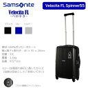 【送料無料】Samsonite/サムソナイト VELOCITA FL/ベロチタ 97Z*101 spinner55 33L スーツケース ジッパータイプ(トラベ...