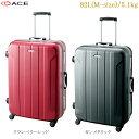 エース ACE ワールドトラベラー フェルミオン 82L 04222 スーツケース(おしゃれ キャリ