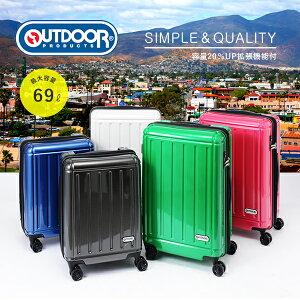 アウトドアプロダクツ キャリー スーツケース