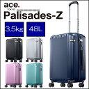 ace. エース スーツケース パリセイドZ 05583 48L 3.5kg (ポイント10倍 送料無料 吉田羊 CM 2-3泊用 キャリーバッグ キャリー 旅行用品 Palisades-Z 出張用 キャリーバック トラベルグッズ パリセイド-Z ビジネスキャリー)