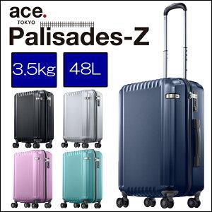 スーツケース パリセイド パスポートカバープレゼント ポイント キャリーバッグ キャリー