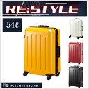プラスワン RE:STYLE(スタイル)スーツケース 380-56 54L 4.4kg キャリーバッグ Mサイズ RESTYLE PLUSONE キャリー トラベルグッズ 出張用 旅行カバン 3泊 4泊 5泊(スーツ ケース トラベルバッグ キャリーケース かわいい おしゃれ キャリーバック コンサイス)