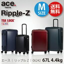 エース ace. TOKYO リップルZ Ripple-Z 06242 67L ジッパーキャリー スーツケース TSAロック( 海外旅行 かわいい キャリーケース おし..