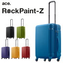 ace. エース スーツケース ロックペイントz 05625 47L 3.5kg RockPaint-Z 本革パスポートカバープレゼント (送料無料 キャリーバ...