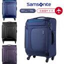 ビジネスでもプライベートでもお使いいただけるエキスパンダブル機能付きのソフトキャリーが登場。スーツケース
