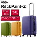 スーツケース ロックペイント パスポートカバープレゼント 持ち込み