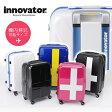 【機内持ち込み可能】【送料無料】Innovator/イノベーター スーツケース ジッパータイプ INV48(T) 38L 鏡面 エンボス加工 軽量 キャビンサイズ(旅行用品 キャリーバッグ キャリーバック キャリーケース トランク スーツケース 軽量 スーツケース 旅行グッズ トラベルグッズ)