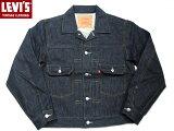 LEVI'S VINTAGE CLOTHING/(リーバイスビンテージクロージング)/1953 #507XX TYPE 2 DENIM JACKET/made in U.S.A./rigit indigo