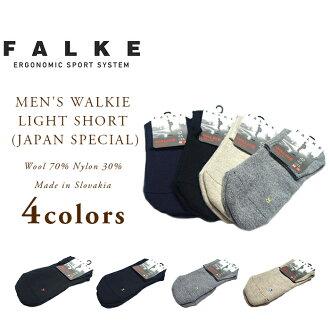 FALKE (Falke) / #15200 男裝對講機光短對講機光
