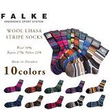 【期間限定30%OFF!】FALKE(ファルケ)/#15328 MEN'S WOOL LHASA STRIPE SOCKS(メンズ・ウールストライプソックス)