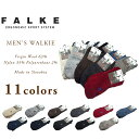 FALKE(ファルケ)/#16480 MENS WALKIE 2(メンズ・ウォーキー)