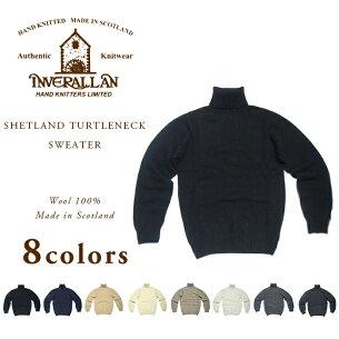 INVERALLAN インバーアラン TURTLENECK タートルネックシェットランドセーター
