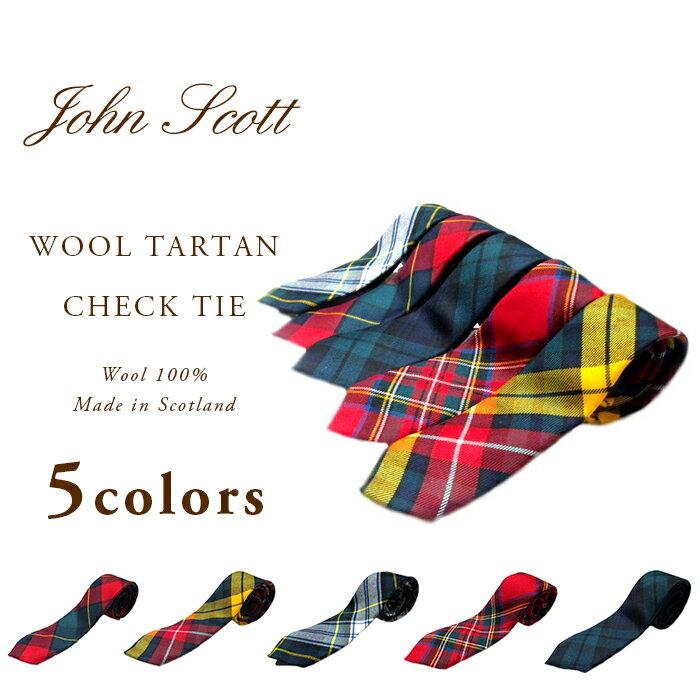 JOHN SCOTT(ジョンスコット)/WOOL TARTAN CHECK TIE/Made in Scotland