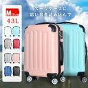 スーツケース キャリーケース かわいい 可愛い キャリーバッグ M サイズ mサイズ m 超軽量 ゴールド レッド ブラック ホワイト グレー ピンク ネイビー グリーン