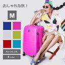 スーツケース M サイズ MS サイズ キャリーバッグ 中型 超軽量 インナーフラット TSAロック キャリーケース トランク 旅行バッグ 送料無料