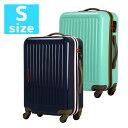 アウトレット スーツケース キャリーケース キャリーバッグ S サイズ 旅行用品 キャリーバッグ 旅行用品 旅行鞄 小型 OLIVE des OLIVE ..