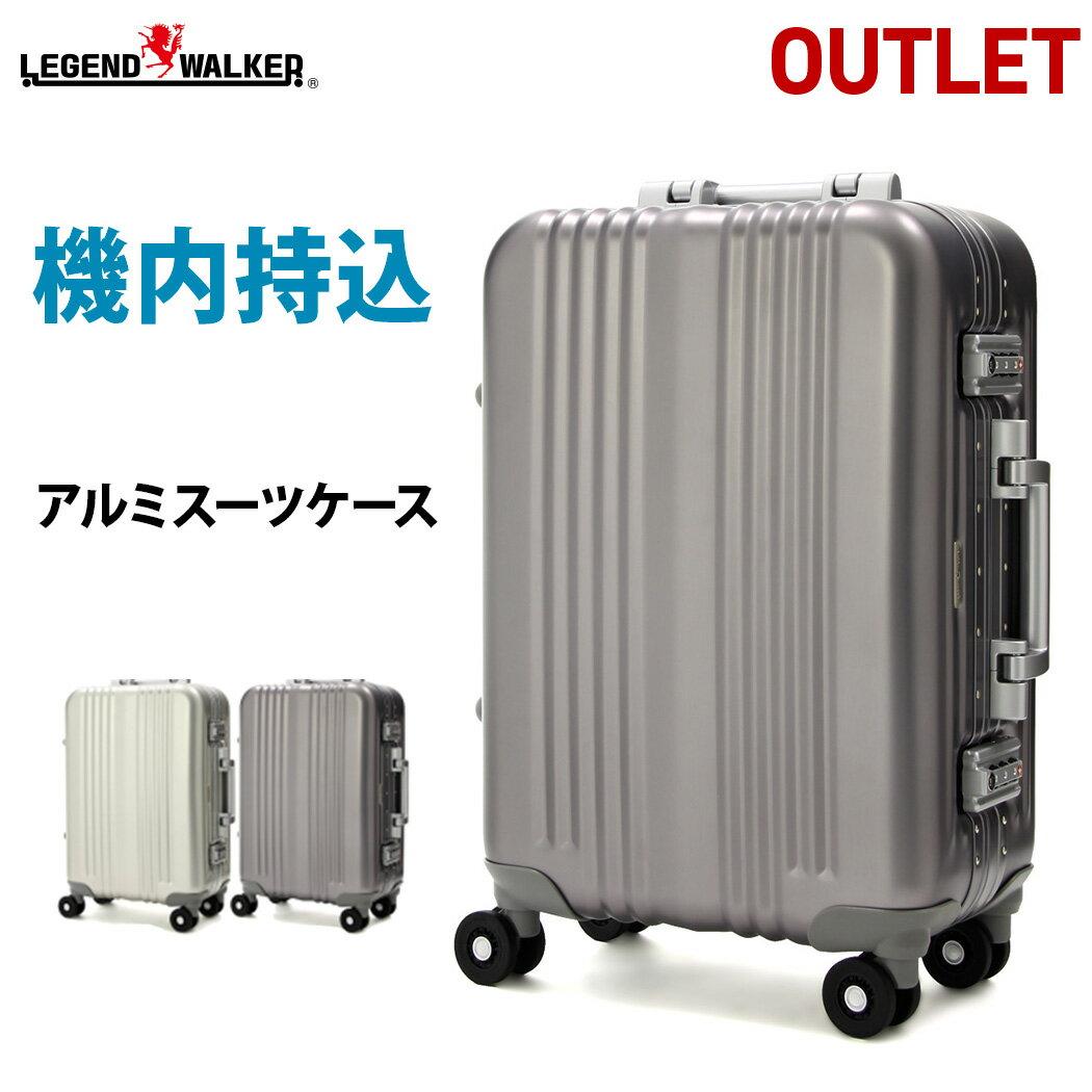 スーツケース キャリーケース キャリーバッグ 機内持ち込み 可 SS サイズ アルミ フレーム キャリーバック LEGEND WALKER 小型 2日 3日 B-1000-48 【アウトレット】※リモワ ではありません 【10P05Nov16】