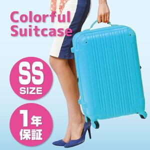 キャリー 持ち込み スーツケース キャリーバッグ カラフル ファスナー