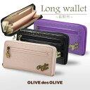 財布 サイフ 長財布 さいふ リボン ロングウォレット ウォレット ラウンドファスナー エナメル レディース オリーブデオリーブ OLIVEdesOLIVE プレゼント 贈り物 かわいい OLIVE-35054
