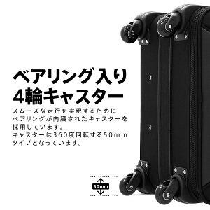 キャリーケース約5〜1週間軽量中型スーツケースソフトキャリーケースMサイズ海外旅行バーゲンキュリキャリーキャリーバックキャリーバッグキャスターバッグ旅行かばん(4002-66)【RCP】【P25Jun15】