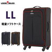キャリーケース 軽量 大型 スーツケース ソフトケース LLサイズ 約1週間以上 海外旅行 ダブルファスナー 拡張可能 キャリーバッグ Legend Walker (レジェンドウォーカー) 旅行 送料無料 (4003-75)【RCP】【P27May16】【02P27May16】