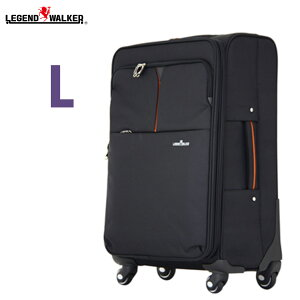 アウトレット レジェンドウォーカー スーツケース キャリー キャリーバッグ ソフトキャリーバ