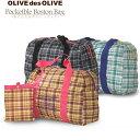 折りたたみバッグ バッグ 鞄 カバン コンパクト トラベル 旅行 便利 エコバッグ ショッピング S サイズ 遠足 修学旅行 OLIVEdesOLIVE オリーブデオリーブ OLIVE-43088