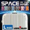スーツケース Lサイズ レジェンドウォーカー 5022-68 激安キャリーバッグ 7泊 8泊 9泊 大型 フレームタイプ