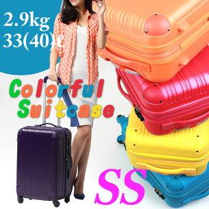 スーツケース キャリーバッグ キャリー ファスナー