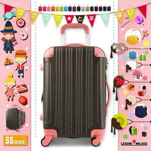 ポイント スーツケース キャリー キャリーバッグ 持ち込み ファスナー