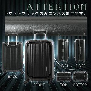キャリーケースビジネスキャリースーツケースキャリーバッグ前ポケット収納機内持ち込み可TSAロックノートPC収納ビジネスレジェンドウォーカーLEGENDWALKER6203-50【20P01Oct16】【20P28Sep16】