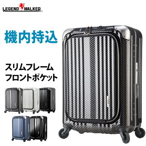 スーツケース ビジネス キャリー キャリーバッグ ポケット 持ち込み
