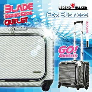 アウトレット スーツケース キャリー キャリーバッグ ビジネス