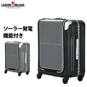 ソーラー発電 機内持ち込み 可 SS サイズ スーツケー