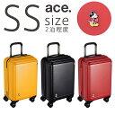 Disney - アウトレット ACE エース スーツケース 限定★Disneyスーツケース 第2弾 (AE-06111)[エース] スーツケース スタンディングミッキー 47cm 32L 機内持込み 機内持込可 32.0L 47cm 3.3kg 06111