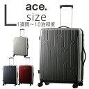 ショッピングエース 【割引クーポン配布中】スーツケース エース B-AE-06198 ACE アウトレット ACE エース エクスプロージョン スーツケース 100リットル 預け入れサイズ国際基準容量最大級 ジッパータイプ 1週間〜10泊程度の旅行に 06198