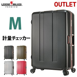 スーツケース キャリー キャリーバッグ アウトレット レジェンドウォーカー