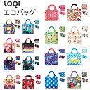 LOQI エコバッグ 収納ポーチ付き ローキー バッグ bag 買い物 ショッピング セレブ ブランド トートバッグ 折りたたみ エコ かわいい 軽い LOQI-BAG-4 Artists Collection