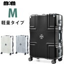 ショッピングプレート クロスプレート付き スーツケース ワイドフレーム (MEM モダニズム)W-M1001-F62 軽量 Mサイズ フレームタイプ キャリーケース キャリーバッグ 5〜7泊