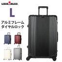 スーツケース L サイズ キャリー バッグ バック 7日泊以上 PC+ABS樹脂 無料受託手荷物 158cm 以内 送料無料 あす楽 【5507-70】