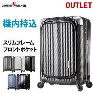 ポイント スーパー キャリー ビジネス スーツケース キャリーバッグ ポケット フロント