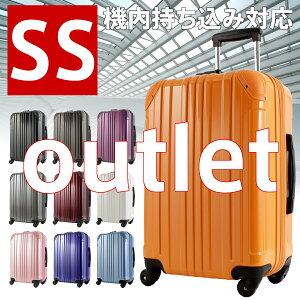 スーツケース キャリー キャリーバッグ アウトレット ファスナー