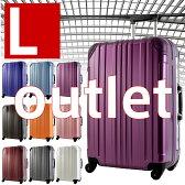 スーツケース キャリーケース キャリーバッグ 旅行用品 【アウトレット】 TSAロック 1週間以上 軽量 大型 ML サイズ 7日 8日 9日 10日11日12日 B-5022-68 【RCP】【532P16Jul16】【10P09Jul16】
