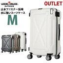 ショッピングフレーム アウトレット スーツケース キャリーケース キャリーバッグ M サイズ 超軽量 PC100%素材 フレーム キャリーバック 旅行用かばん 中型 5日 6日 7日 無料受託手荷物  158cm 以内 アウトドア『B-6304-61』