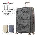 スーツケース キャリーケース キャリーバッグ LLサイズ レジェンドウォーカー LEGEND WALKER 10泊以上 2週間 海外旅行 ファスナータイ..